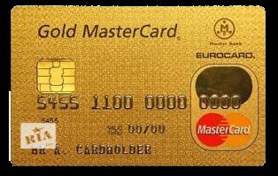 Заявка на кредит онлайн во все банки без отказа