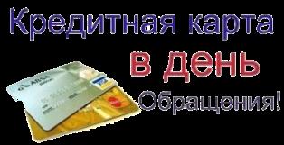 банки херсона кредит наличными электронный адрес сбербанка россии в москве головной офис